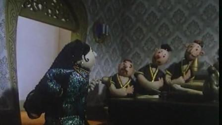 公主的妈妈阿凡提,国王的牲口太多了,她非要把女儿交给国王