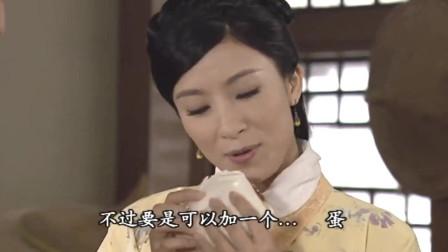 司马云信用馒头做出火腿三明治,给刘备的士兵当干粮