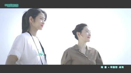 [MV] Chaewool_《侦探医生》OST2- 危险的世界