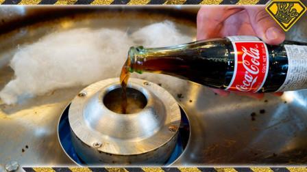 可乐也能用做棉花糖?老外亲测,味道怪怪的!