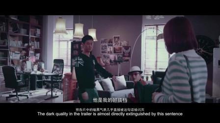 探灵档案:说它最大看点是网剧男主陈冠希,这不合适