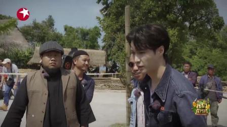 我们在行动:张艺兴新作品《芭蕉树》全球首发,佤语rap惊艳众人