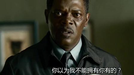凶案清理员:汤姆被陷害了,原来是他打搭档,他很伤心