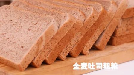 网红燕麦面包,能减肥的五谷粗粮早餐, 吃货们不用害怕胖