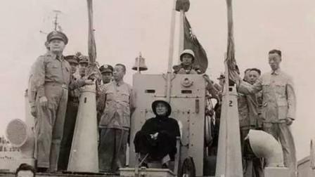 """1955年蒋介石台湾阅兵惊发""""兵谏"""":受阅大炮炮口对准蒋介石"""