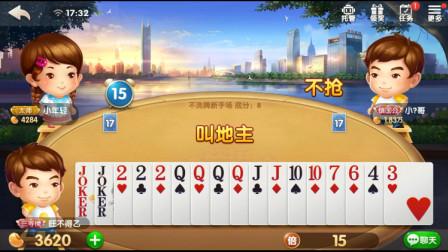 斗地主:只要底牌给我一张5,我立马明牌打天下,就看运气如何了