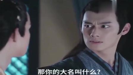 王一博肖战:金凌的真实名字,成功把舅舅绕晕了!