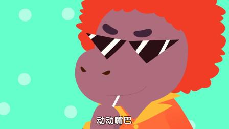亲宝恐龙世界乐园儿歌:欢乐恰恰恰 小恐龙们怎么这么开心呀 一起跳舞恰恰恰