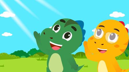 亲宝恐龙世界乐园儿歌:晒太阳 小恐龙们都在晒太阳 身体会更好哦