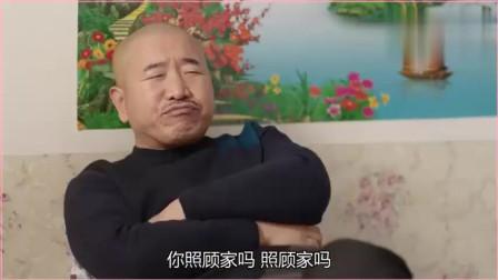 《乡村爱情》刘英回娘家,听到老两口谈这种事,扎心了。