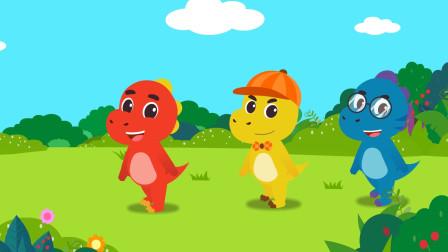 亲宝恐龙世界乐园儿歌:做早操 快来和恐龙宝宝们一起做早操 锻炼身体吧