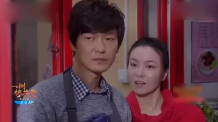 一树桃花开:罗耀辉想念盛开,狄英生气的骂他看着碗里想着锅里