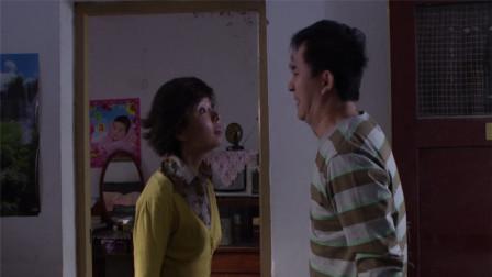 小麦进城:刘雅致害小麦破产,林丛知道后怒了:我抽你,真爷们