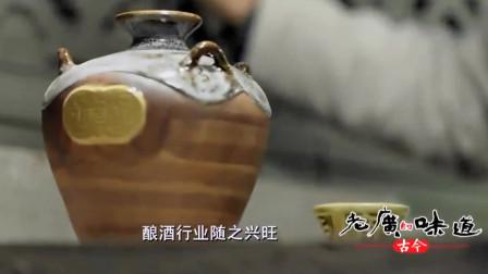 老广的味道:佛山米酒发源于手工业兴盛时代,因活血祛湿深受追捧