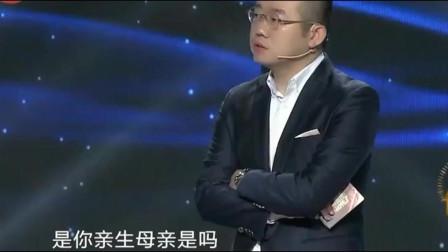 上海60岁老阿姨未婚先孕,上台后,涂磊立马直呼:还这么有气质!