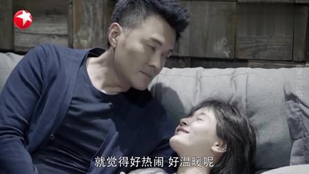 第二次也很美:俞飞凡想起和安安的甜蜜过往,安安竟爱上了许朗