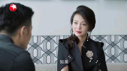 第二次也很美:俞非凡嘴上不承认,心里还是不想安安和许朗结婚!