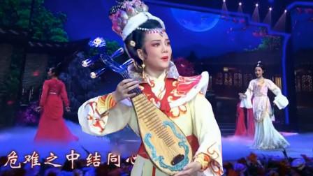 黄梅歌舞《昭君出塞》选段:《四季美人》,黄梅戏另一种特色