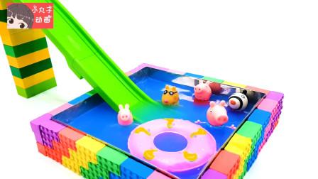 太空土趣味游泳池钓鱼玩具 小猪佩奇一起做游戏