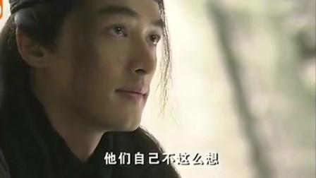 神话:胡歌石洞磨石三年顿悟再次出世,还发明了中国象棋!