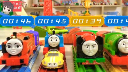 托马斯接送小蛇运输货物 小火车比赛詹姆士获得冠军
