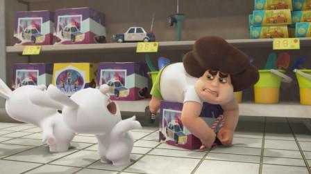 疯狂的兔子:熊孩子吵着要买玩具,结果被兔子嘲笑,气得一拳打飞
