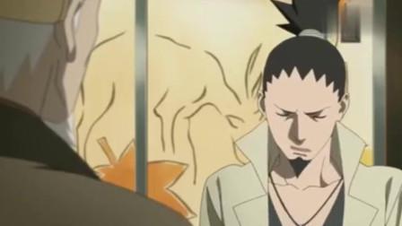 火影忍者:奈良一族的长老对鹿丸很失望,反而对鹿台寄予厚望