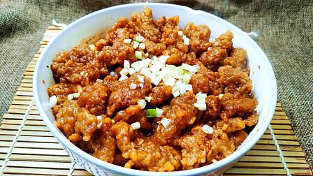 教你用酥肉和山药做菜,做出来好吃,口感香糯,小孩子特别喜欢
