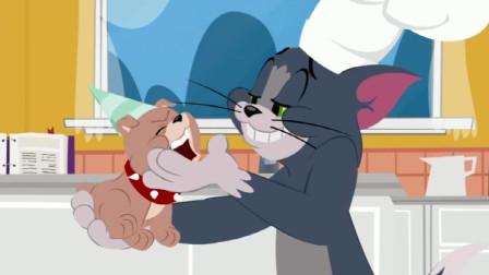 猫和老鼠:汤姆和杰瑞做蛋糕,却突然小狗们玩闹,这聚会才有意思