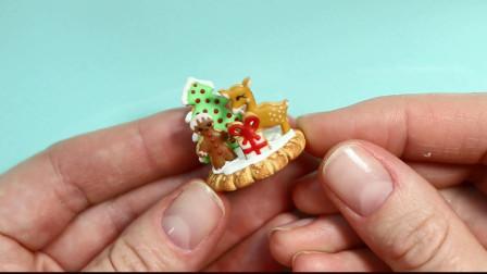 微世界DIY:迷你圣诞姜饼