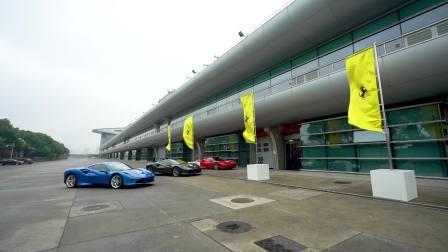 法拉利F8 Tributo跃享体验驾临上海国际赛车场