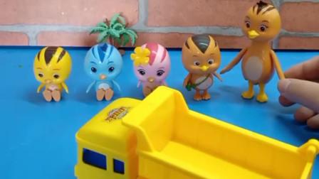 萌鸡们上学快迟到了,小卡车来把他们送到了学校,小卡车太好了!