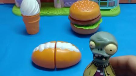 乔治家里没人,僵尸来偷吃东西,结果被乔治发现了!
