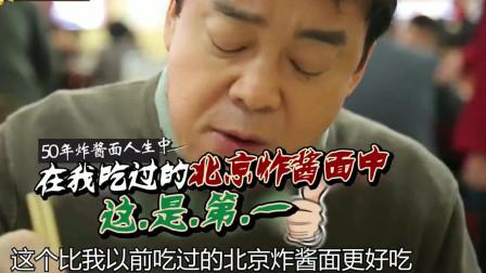 韩国美食家来吃炸酱面,感叹炸酱面中这是第一!