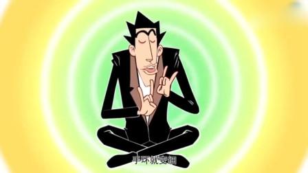 阿衰带上手环变成了悟空,金老师成了唐僧,一念咒语手环就变紧了!