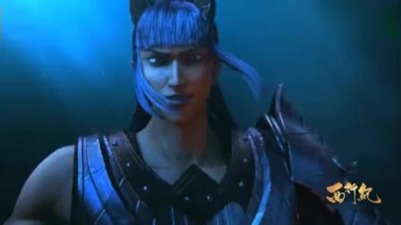 西行纪第31集,傲雪被傲一龙偷袭负伤,而且他的电龙魂打不过水龙魂