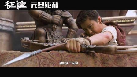 何润东 最新电影《征途》火爆来袭 惊险刺激 野蛮凶残的饕餮盛宴