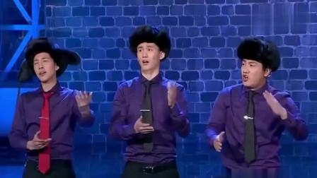 """明明是三个人表演,小伙却始终不在一个频道,冯小刚笑""""疯""""了"""