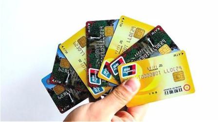 没钱的银行卡不存钱、不销户,多年后会欠银行钱吗?看完都记心上