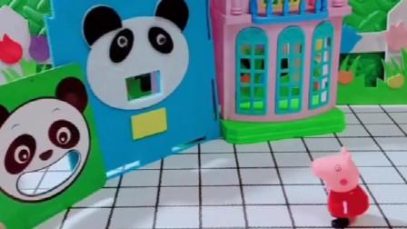 佩奇想她的小熊猫了,结果回来了两只小熊猫,你知道哪只是真的吗