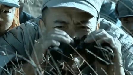 亮剑:李云龙换地方埋伏,谁知看见大批鬼子也在埋伏,吓的呼气