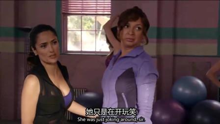 两美女在瑜伽房互怼!