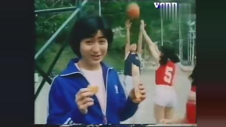 香港经典广告:关芝琳 蔡枫华 八十年代拍的嘉顿饼干广告,你肯定没看过