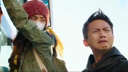 分手大师:邓超为插队,狂挤眼泪博同情,这演技没谁了!