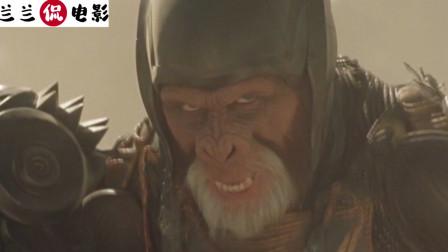 《决战猩球》,小伙误闯超时空星球,猩猩成为最高主宰