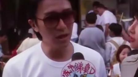 【淮秀帮】爆笑居委会(三)长得丑是种什么体验?