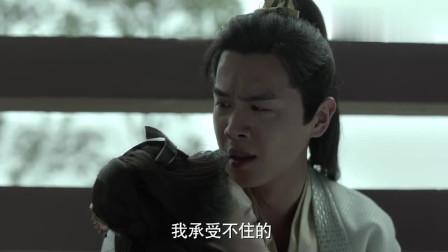 《庆余年》预告:婉儿这番话太感人,范闲心疼到不敢看,虐心!