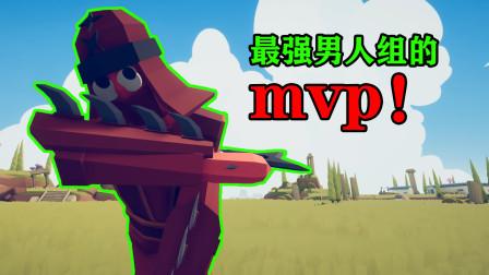 最强男人组对战最强女人组,忍者大师是mvp!TABS小新玩评论
