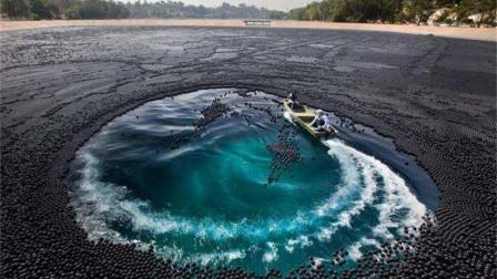 美国为防止水蒸发,向水库投放9600万颗塑料黑球,结果湖泊变奶茶