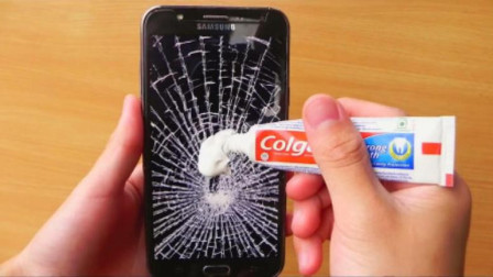 用牙膏能修复破碎的手机屏幕吗?小哥不信邪亲自测试!